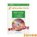 POP162 FLASH/Perfume(映画『ちはやふる』...
