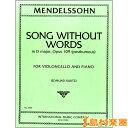楽譜 CES271 輸入 メンデルスゾーン/無言歌OP.109(遺作) / ロケットミュージック(旧エイトカンパニィ)