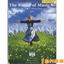 ピアノ&ボーカル ピアノと歌うサウンド・オブ・ミュージック ピアノ伴奏CD付 / ヤマハミュージックメディア