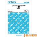 ショッピング星野源 楽譜 MAPC38 恋【打楽器三重奏】/星野源 / ミュージックエイト