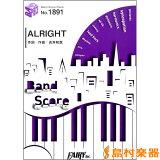BP1891バンドスコアピース ALRIGHT /THE YELLOW MONKEY / フェアリー 【メール便なら送料無料】 【バンドスコア】