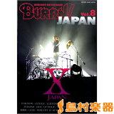 ムック BURRN! JAPAN VOL.8 / シンコーミュージックエンタテイメント 【メール便なら送料無料】 【ムック/雑誌】
