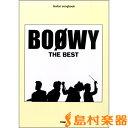 ショッピングboowy 楽譜 Guitar songbook BOOWY THE BEST / ケイ・エム・ピー