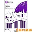 BP1946バンドスコアピース RAIN/SEKAI NO OWARI / フェアリー