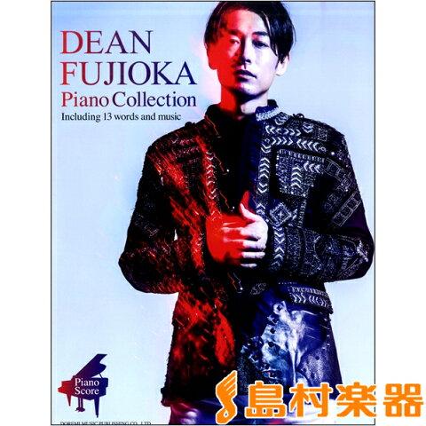 楽譜 ピアノ・スコア DEAN FUJIOKA/Piano Collection / ドレミ楽譜出版社
