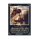 バンドスコア Janne Da Arc/Another Story+3 / シンコーミュージックエンタテイメント