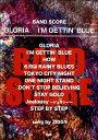 楽譜 バンドスコア GLORIA/I'M GETTIN'BLUE song by ZIGGY / ケイ・エム・ピー