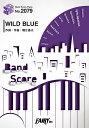 BP2079バンドスコアピース WILD BLUE /PENGUIN RESEARCH / フェアリー