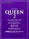 楽譜 ピアノミニアルバム QUEEN 2 / ヤマハミュージックメディア