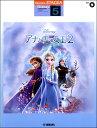 楽譜 STAGEAディズニー 5級 Vol.9 アナと雪の女王2 / ヤマハミュージックメディア