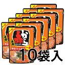 送料無料【赤から鍋スープ一番750g×10袋ストレートタイプ】赤から 鍋 スープ 鍋の素 鍋のもと イチビキ