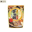【寄せ鍋スープ750g】 鍋の素 鍋スープ 寄せ鍋 マルサンアイ 秋冬限定 ポイント消化