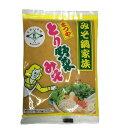 【とり野菜みそ200g】 まつや 石川 金沢 ご当地グルメ とり野菜みそ ポイント消化 とり野菜