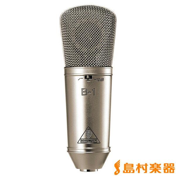 BEHRINGER SINGLE DIAPHRAGM CONDENSER MICROPHONE B-1 コンデンサーマイク 【ベリンガー】