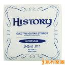 HISTORY HEGSN011 エレキギター弦 10本セット 【バラ弦】 【ヒストリー】
