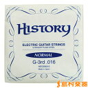 HISTORY HEGSN016 エレキギター弦 10本セット 【バラ弦】 【ヒストリー】