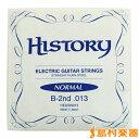 HISTORY HEGSN013 エレキギター弦 10本セット 【バラ弦】 【ヒストリー】