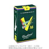 Vandoren V.16 【硬さ:2・1/2】 リード アルトサックス用 【バンドレン】【国内正規品】