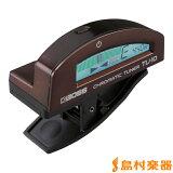 BOSS / 老板TU-10 BN 曲别针式chroma tic调谐器[BOSS / ボス TU-10 BN クリップ式クロマチックチューナー]