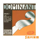 THOMASTIK Dominant 1E-130 バイオリン弦 Mittel 【トマスティック】