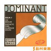 THOMASTIK Dominant 3D-132 バイオリン弦 Mittel 【トマスティック】