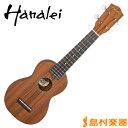 Hanalei HUK-80 ソプラノウクレレ 【ギアペグ仕...