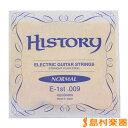 HISTORY HEGSN009 エレキギター弦 E-1st .009 【バラ弦1本】 【ヒストリー】