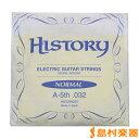 HISTORY HEGSN032 エレキギター弦 A-5th .032 【バラ弦1本】 【ヒストリー】