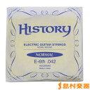 HISTORY HEGSN042 エレキギター弦 E-6th .042 【バラ弦1本】 【ヒストリー】