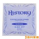 HISTORY HEGSN017 エレキギター弦 G-3rd .017 【バラ弦1本】 【ヒストリー】