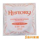 HISTORY HEGSH046 エレキギター弦 E-6th .046 【バラ弦1本】 【ヒストリー】