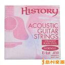 HISTORY HAGSN010 アコースティックギター弦 E-1st .010 【バラ弦1本】 【ヒストリー】