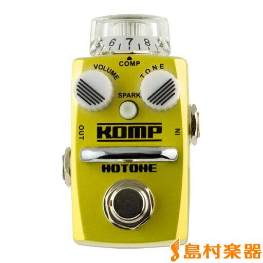 HOTONE KOMP コンパクトエフェクター 【コンプレッサー】 【ホットトーン】