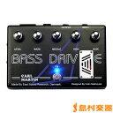 【送料無料】Carl Martin Bass Drive ベース用オーバードライブ 【カールマーチン】