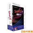 INTERNET Sound it! 7 Basic for Windows ガイドブック付き 【インターネット】 【国内正規品】