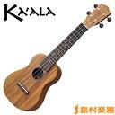 Kaala KU5S ソプラノ ウクレレ 【カアラ】