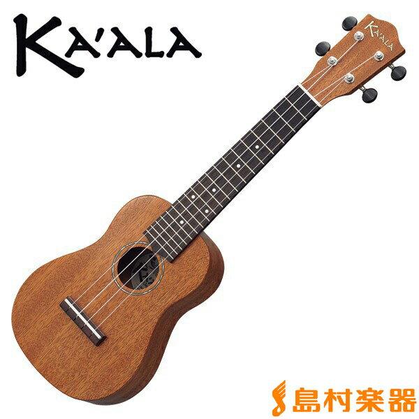 Kaala  KU7S  ソプラノ ウクレレ