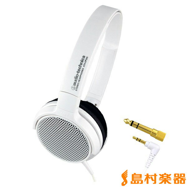 audio-technicaATH-EP300SWH島村楽器限定カラーホワイト電子ピアノ用ヘッドホン