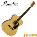 Lumber LFG20 NA アコースティックギター【フォークギター】 【ランバー】
