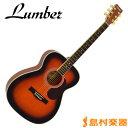 Lumber LFG20 VS アコースティックギター【フォークギター】 【ランバー】