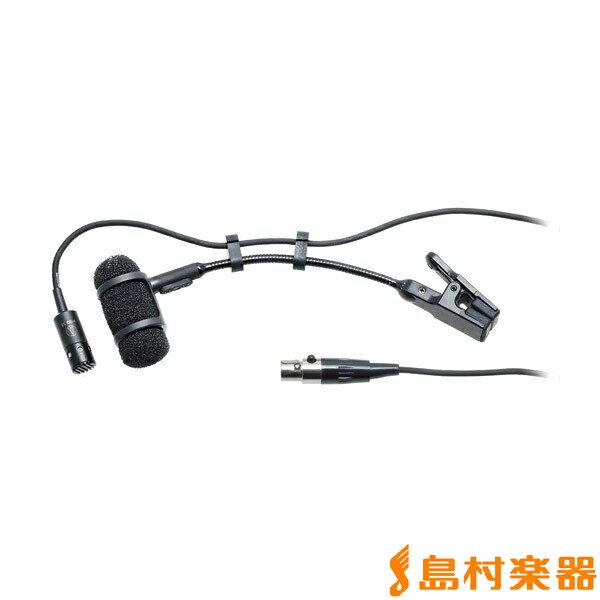 audio-technicaPRO35楽器用コンデンサーマイクオーディオテクニカ