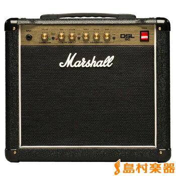 【送料無料】Marshall/マーシャルDSL5Cギターアンプ