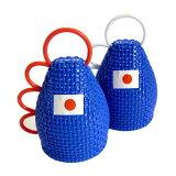 カシローラ 日本代表カラー 2個セット 【RCP】