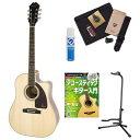 Epiphone AJ-220SCE NA ベーシックセット アコースティックギター 初心者セット 【エレアコ】【アコギ・フォークギター】【入門セット】 【エピフォン】 【オンラインストア限定】
