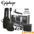 Epiphone SG Performance Pack Pitch Black SG エレキギター 初心者セット 【エピフォン】