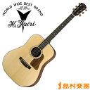 K.Yairi YW-K13OVA NT アコースティックギター【フォークギター】 Kシリーズ 【Kヤイリ YW-K13OVA】