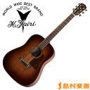 K.Yairi LO-K7OVA アコースティックギター【フ...