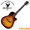 K.Yairi YD-88M SB エレアコギター エレクトリックシリーズ 【Kヤイリ YD-88M】【無金利キャンペーン実施中!8/31まで】
