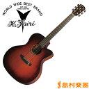 K.Yairi BLL-55CE VS エレアコギター エレクトリックシリーズ 【Kヤイリ BLL-55CE】