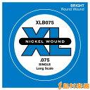 D'Addario XLB075 ベース弦 XL Nickel Wound Long Scale 075 【バラ弦1本】 【ダダリオ】